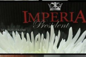 Imperia President_accommodation_in_Hotel_Macedonia_Pieria_Paralia Katerinis
