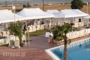 Ioannou Resort_best deals_Hotel_Macedonia_Kozani_Emporio