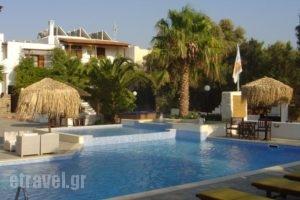Summerland Holiday'S Resort_holidays_in_Hotel_Cyclades Islands_Naxos_Naxos chora