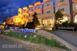 Ioannou Resort_accommodation_in_Hotel_Macedonia_Kozani_Emporio