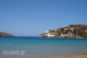 Holiday Rooms_accommodation_in_Room_Cyclades Islands_Kea_Kea Chora