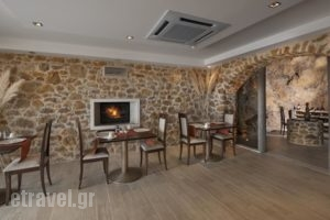 Iakovakis Suites & Spa_travel_packages_in_Thessaly_Magnesia_Almiros