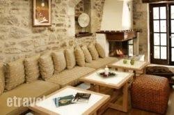 Guesthouse Theonimfi   hollidays