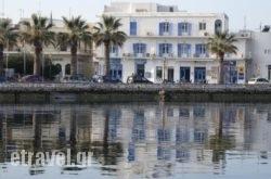 Hotel Oasis in Athens, Attica, Central Greece