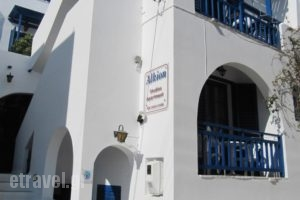 Alkion Studios_accommodation_in_Hotel_Cyclades Islands_Naxos_Naxos chora