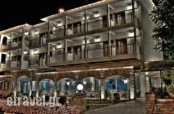 Nefeli Hotel in Athens, Attica, Central Greece