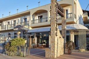 Sokratis Hotel_best deals_Hotel_Macedonia_Halkidiki_Nea Moudania