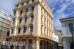 Hotel Neos Olympos in Athens, Attica, Central Greece
