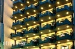 Centrotel Hotel in Athens, Attica, Central Greece