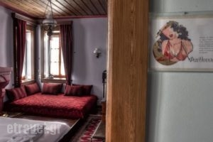 Nymfes Hotel_lowest prices_in_Hotel_Macedonia_kastoria_Kastoria City