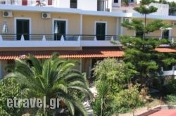 Pension Gioula   hollidays