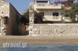 Asterias Studios & Apartments in Athens, Attica, Central Greece