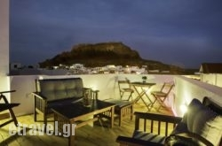 Lindos  Boutique - Adults Only   hollidays