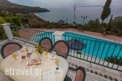 Garbis Villas & Apartments