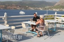 Kavos Bay Seafront Hotel   hollidays