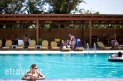 Sivila Hotel All Inclusive   hollidays