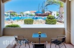 Kipriotis Village Resort in Athens, Attica, Central Greece