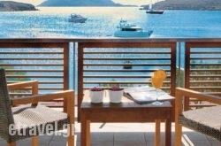Aegeon Beach Hotel in Athens, Attica, Central Greece