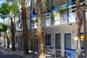 Kassavetis Studios & Apartments_lowest prices_in_Apartment_Crete_Heraklion_Gouves