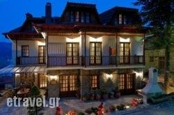Hotel Kassaros   hollidays
