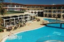 Majestic Hotel & Spa   hollidays