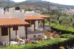 Villa Katerina   hollidays