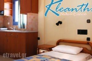 Kleanthi Apartments_lowest prices_in_Apartment_Crete_Heraklion_Heraklion City