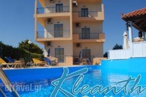 Kleanthi Apartments_accommodation_in_Apartment_Crete_Heraklion_Heraklion City