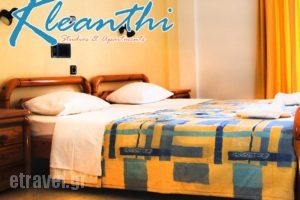 Kleanthi Apartments_best deals_Apartment_Crete_Heraklion_Heraklion City