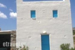 Paros Traditional Houses