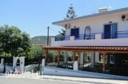 Argyro Rent Rooms in Athens, Attica, Central Greece