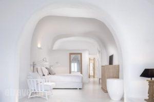 Charisma Suites_travel_packages_in_Cyclades Islands_Sandorini_Sandorini Rest Areas