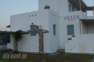 Irida Studios_best deals_Hotel_Cyclades Islands_Naxos_Naxos Chora