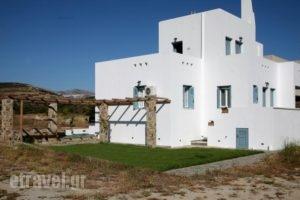 Irida Studios_lowest prices_in_Hotel_Cyclades Islands_Naxos_Naxos Chora