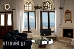 Sea View Exclusive Living Studios