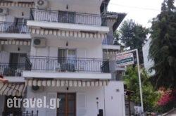 Ermioni Apartments