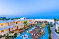 Afandou Bay Resort Suites   hollidays