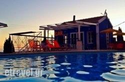 Casa De Blue Studios & Apartments