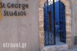 St. George Studios in Athens, Attica, Central Greece