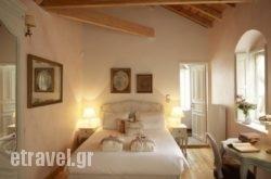 Amaryllis Luxury Guest House