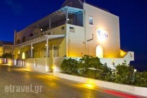 Erato Apartments_accommodation_in_Apartment_Cyclades Islands_Sandorini_Fira