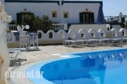 Atlas Pension   hollidays