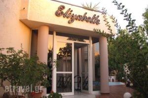 Elizabeth Apartments_travel_packages_in_Crete_Heraklion_Episkopi