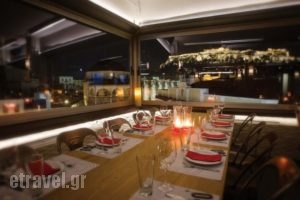 360 Degrees_holidays_in_Hotel_Central Greece_Attica_Athens