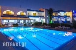 Afandou Sky Hotel in Athens, Attica, Central Greece