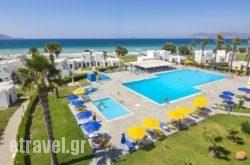 The Aeolos Beach Hotel in Athens, Attica, Central Greece