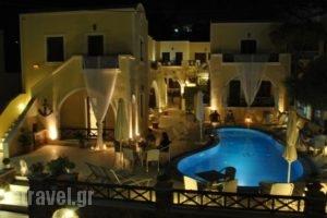 Chez Sophie_holidays_in_Hotel_Cyclades Islands_Sandorini_Perissa
