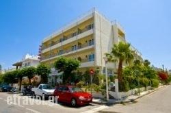 Hotel Koala in Athens, Attica, Central Greece
