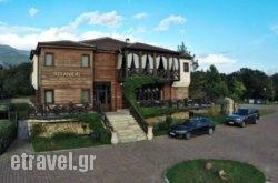 Refanidis Natural Luxury Hotel & Spa in Athens, Attica, Central Greece