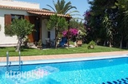 Yiannis Cottage in Athens, Attica, Central Greece
